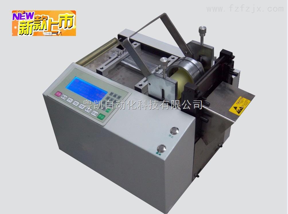 PVC电池套管裁切机