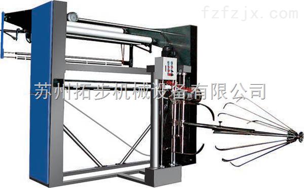 TB-P-TB-P型圆筒布卧式剖布机