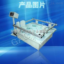 模拟振动测试仪