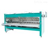 洗衣房用床单折叠机/被罩折叠机/洗衣房用折叠机