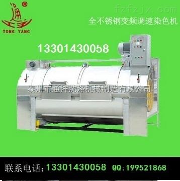 全不锈钢工业洗衣机450磅的价格