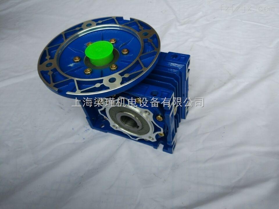 清华-NMRW050紫光减速机/中研紫光减速机现货