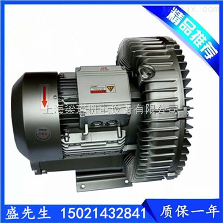 切纸机专用环形高压风机安全可靠