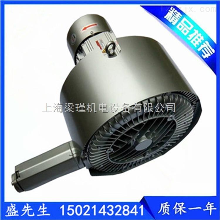 宁波双段式高压风机特价供应