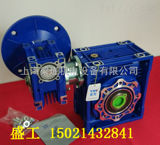 浙江绍兴NMRW075紫光减速箱厂家直销