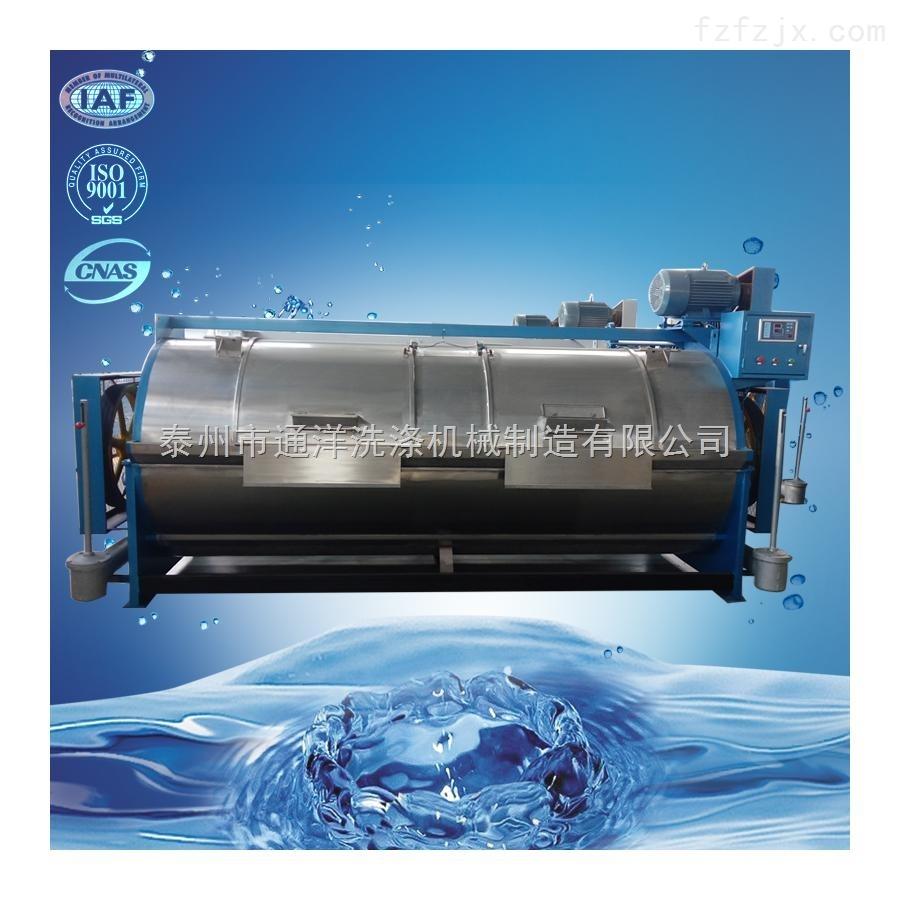 泰州洗染机厂家批发带变频的成衣水洗机