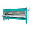 洗衣房用-床单折叠机/被罩折叠机/洗衣房用折叠机
